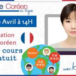 Cours d'initiation au Coréen – Gratuit