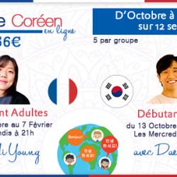 Cours de coréen débutant – Adultes & Ados avec Jiyoung & Daeyoung
