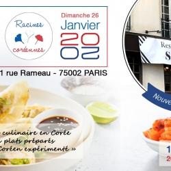 Déjeuner Mensuel Parisien – Janvier 2020