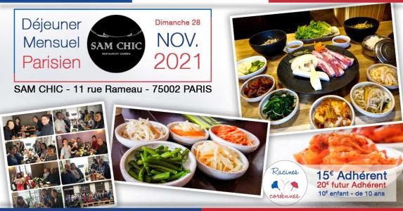 Déjeuner mensuel parisien au Samchic – 28 Novembre 2021