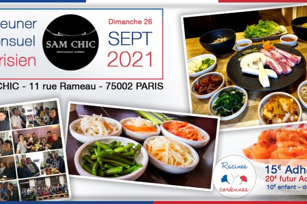 Déjeuner mensuel parisien – Septembre 2021