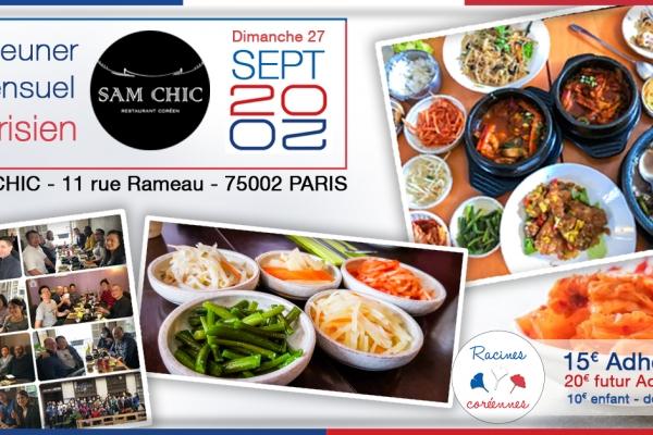Déjeuner mensuel parisien – Septembre 2020