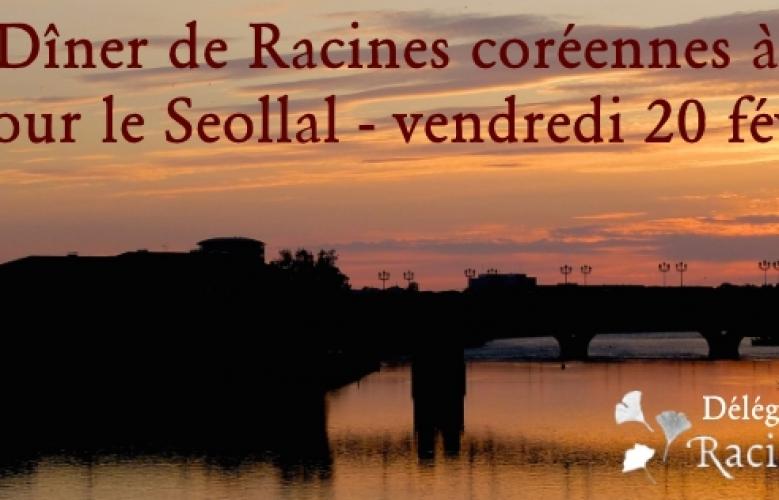 Dîner pour le Seollal de Racines coréennes à Toulouse, vendredi 20 février 2015