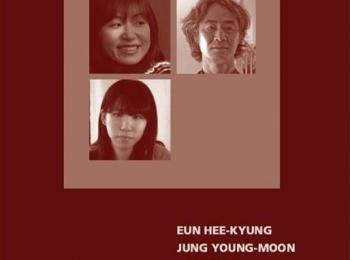 A Aix-en-provence, le 24 oct 13, Rencontre avec les écrivains coréens