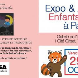 Expo & Ateliers enfants – Les contes coréens (écriture, pliage & dessin)