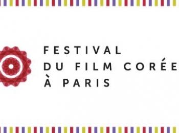 Festival du film coréen à Paris du 30 octobre au 6 novembre 2012