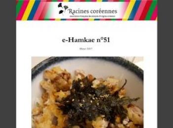 e-Hamkae n°51 – Hiver 2017