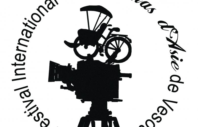 18e Festival International des Cinémas d'Asie de Vesoul