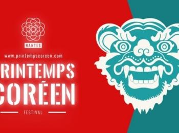 Festival du Printemps Coréen (à Nantes du 27 mai au 16 juin 2013)