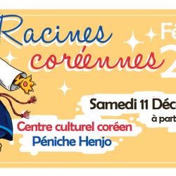 Racines coréennes fête ses 26ans !! [ Save the date Samedi 11.12.21 ]