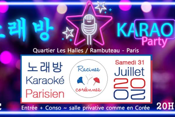 Karaoké samedi 31 Juillet quartier Rambuteau / Les halles