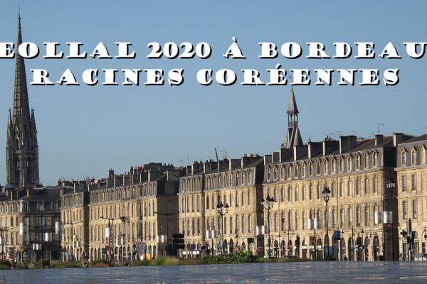 Seollal à Bordeaux – 25 janvier 2020