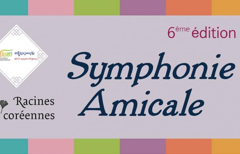 « Symphonie amicale 2018» Concert / Rencontre entre KOWIN France et Racines coréennes