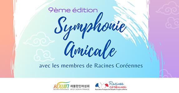 Symphonie musicale 9éme édition par AFCF Kowin avec Racines coréennes