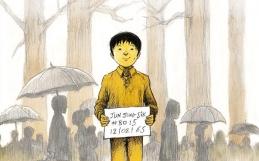 Le tome 3 de Couleur de peau : Miel sortira le 18 septembre 2013
