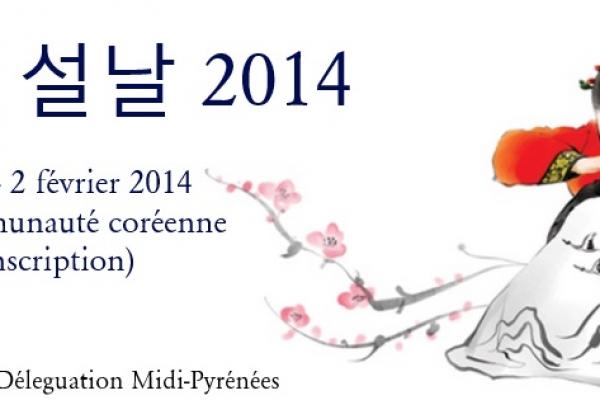 Seollal 설날 à Toulouse avec la communauté coréenne – 02/02/2014
